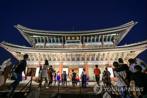 This photo of the main Geunjeongjeon Hall in Gyeongbok Palace was provided by the Cultural Heritage Administration. (PHOTO NOT FOR SALE) (Yonhap)