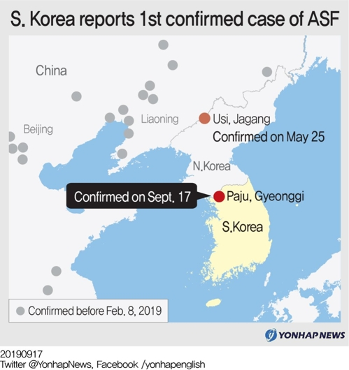 (7th LD) S. Korea on high alert after 1st African swine fever case confirmed - 1