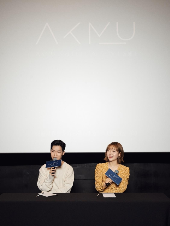This image of AKMU was provided by YG Entertainment. (PHOTO NOT FOR SALE) (Yonhap)