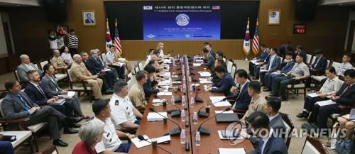S. Korea, U.S. hold biannual defense talks
