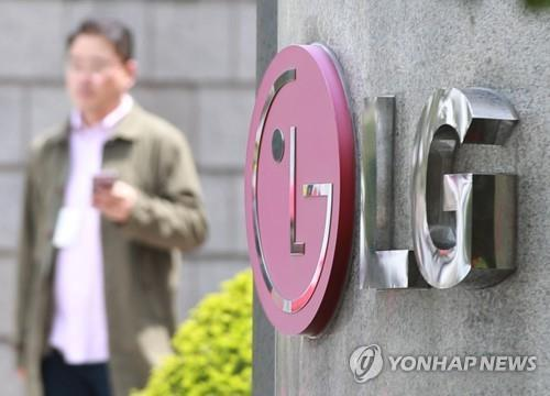 LG Electronics Q3 operating earnings up 4.3 pct on home appliance, TV biz