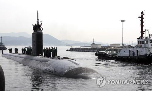 (2nd LD) Navy seeking to secure nuclear-powered submarines for self-defense capabilities