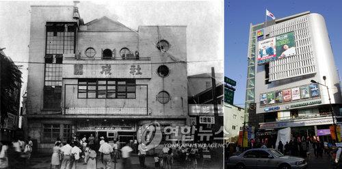 This combined image shows Dansungsa in 1955 (L) and in 2005. (Yonhap)