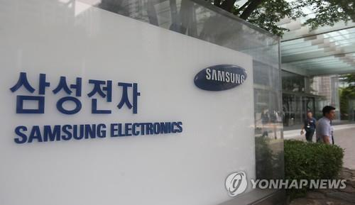 Samsung's global brand value exceeds $60 billion - 1