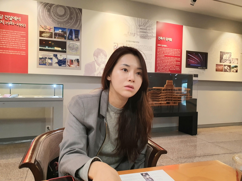 Cellist Park Yoo-sin speaks during an interview in Seoul on Oct. 16, 2019. (Yonhap)