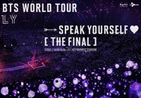 Upcoming BTS concerts in Seoul to be broadcast live