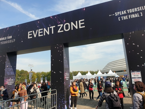 This image shows the entrance to an event zone set up on the sidelines of a BTS concert in Seoul on Oct. 26, 2019. (Yonhap)