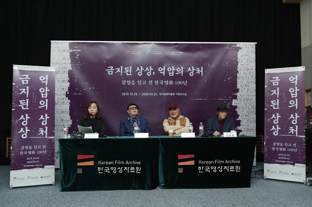 In this photo provided by the Korean Film Archive, senior filmmakers Kim Soo-yong (2nd from L) and Lee Jang-ho (2nd from R) attend a press conference in Seoul on Oct. 29, 2019. (PHOTO NOT FOR SALE) (Yonhap)