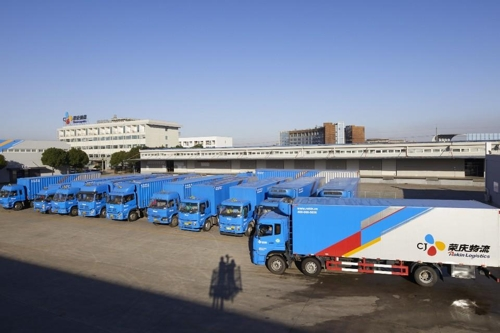 This undated file photo provided by CJ Logistics shows the CJ Rokin Logistics headquarters in Shanghai. (PHOTO NOT FOR SALE) (Yonhap)