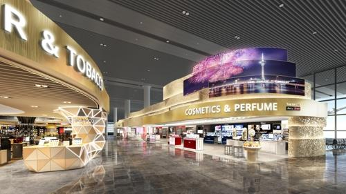 This undated photo, provided by Shila Duty Free, South Korea's leading duty-free operator, shows its outlet at Macau International Airport. (PHOTO NOT FOR SALE) (Yonhap)
