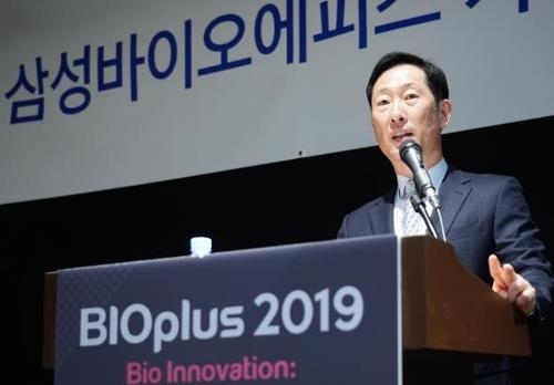Christopher Hansung Ko, CEO of South Korean pharmaceutical firm Samsung Bioepis Co., talks to reporters in Seoul on Nov. 12, 2019, in this photo provided by the company. (PHOTO NOT FOR SALE) (Yonhap)