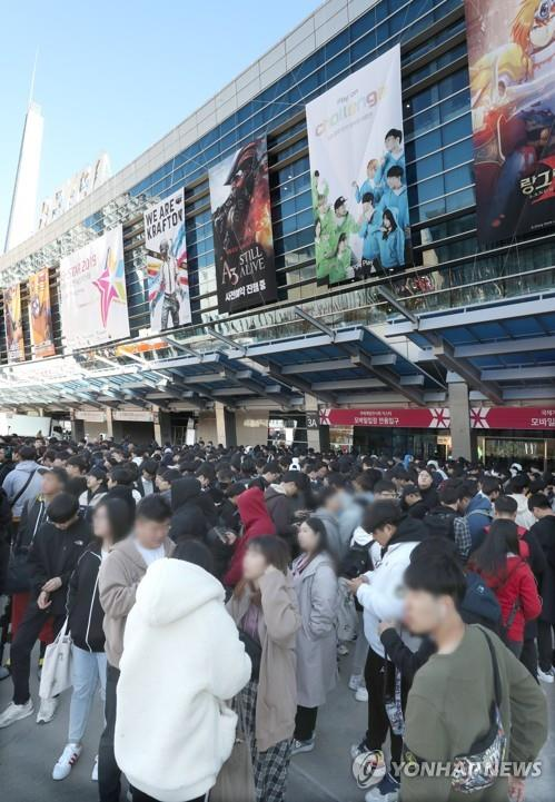 S. Korea's biggest game fair kicks off in Busan