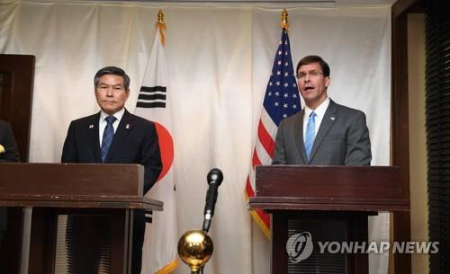 (2nd LD) S. Korea, U.S. decide to postpone upcoming joint air exercises for diplomacy | Yonhap News Agency