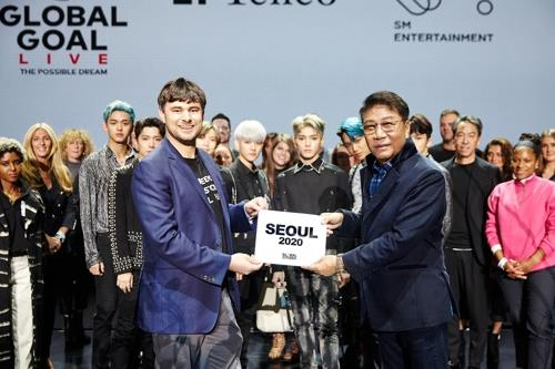 SM Entertainment to host Global Citizen charity concert in Seoul next year