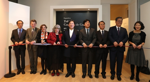 This photo of the opening ceremony for the reopening of Paris Korea Center on Nov. 20, 2019, was provided by the Ministry of Culture, Sports and Tourism. (PHOTO NOT FOR SALE) (Yonhap)