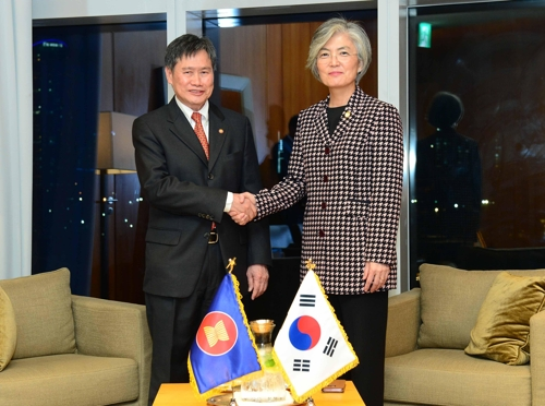 FM holds talks with ASEAN chief