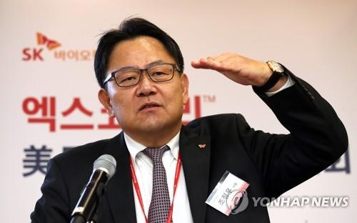 SK Biopharmaceuticals CEO Cho Jeong-woo speaks to reporters in Seoul on Nov. 26, 2019. (Yonhap)
