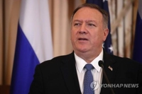 (2nd LD) Pompeo says U.S. is hopeful N. Korea will refrain from nuclear, long-range missile tests