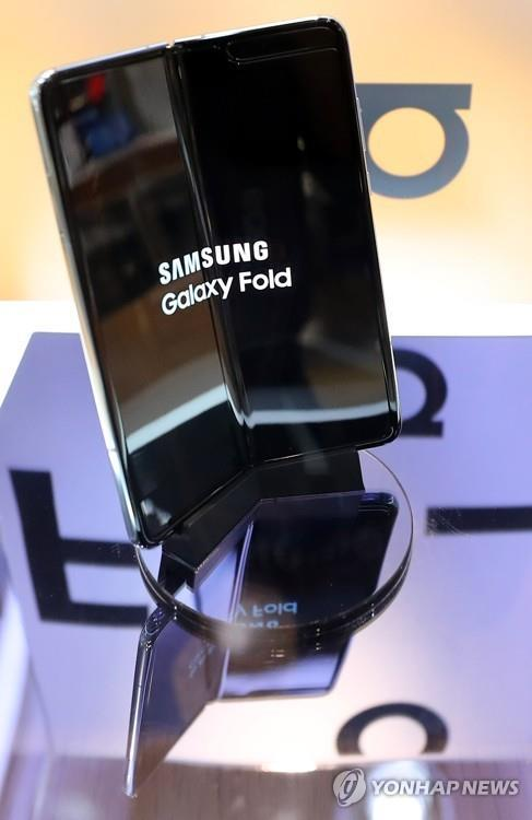 A Galaxy Fold foldable smartphone made by Samsung Electronics Co. is on display at a Samsung store in Seoul on Sept. 19, 2019, in this file photo. (Yonhap)