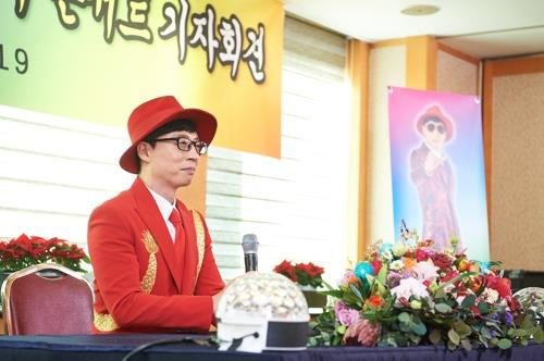 With breakout trot music career, Yoo Jae-suk pioneers new reality show genre