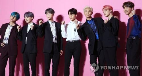 This file photo shows BTS. (Yonhap)