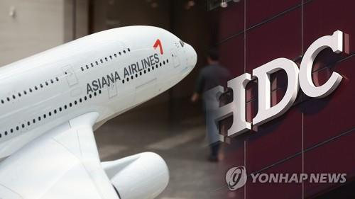 HDC board OKs W400 bln rights issue for Asiana acquisition - 1
