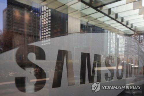 Samsung Electronics ranks 18th worldwide in market cap