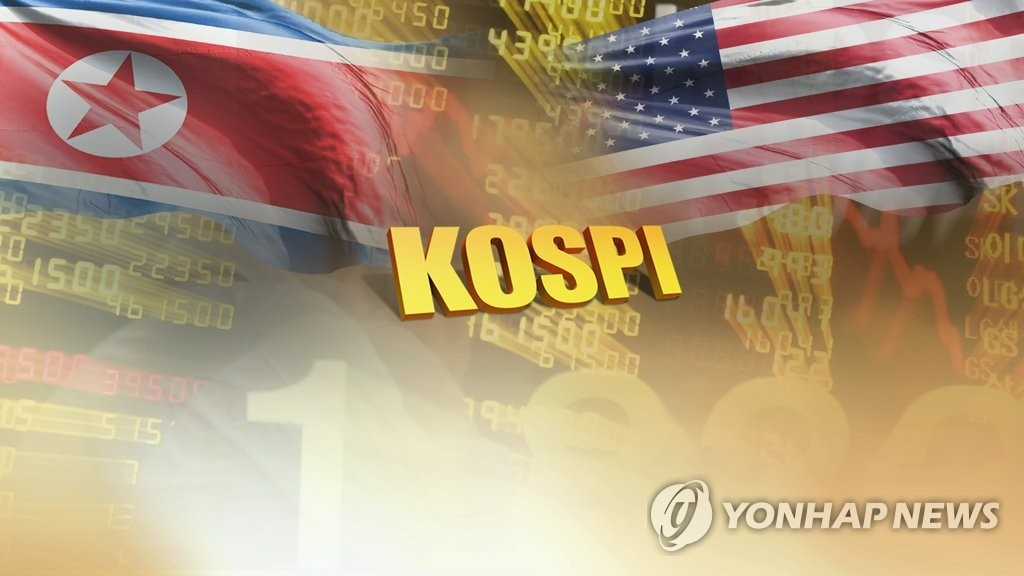Foreign ownership of Korean stocks hits over 13-year high - 1