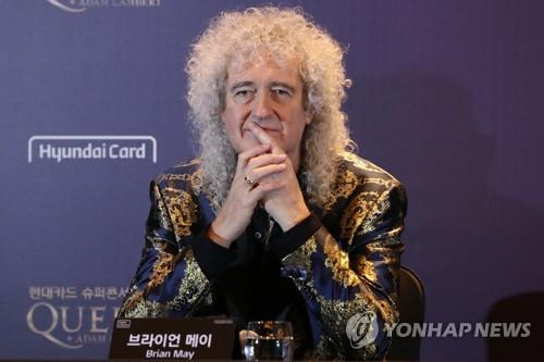 British rock band Queen's guitarist Brian May speaks during a press conference on Jan. 16, 2020. (Yonhap)