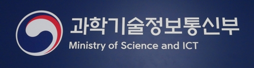 S. Korea sharply expands public radio frequency band in 2020