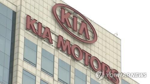 Kia workers OK revised wage offers for 2019 - 1