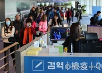 (3rd LD) S. Korea reports 1st confirmed China coronavirus case, raises alert level