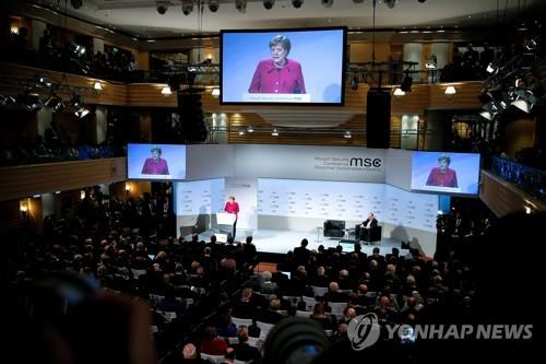 An EPA file photo of the 2019 Munich Security Conference (Yonhap)