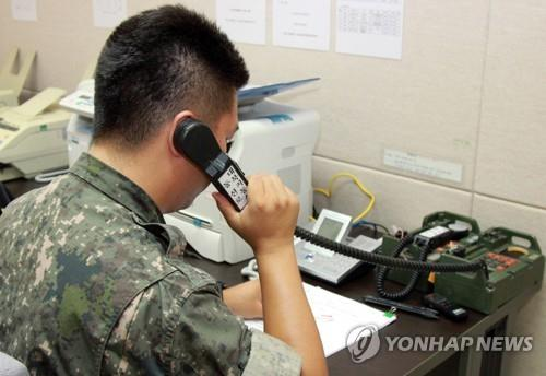 This undated file photo shows a South Korean officer using a military hotline with North Korea. According to Seoul officials, during high-level talks on Jan. 9, 2018, North Korea told the South that it recently restored the communication channel, which had been severed for nearly two years. (Yonhap)