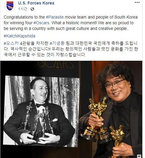 (LEAD) USFK congratulates 'Parasite' on winning 4 Oscars