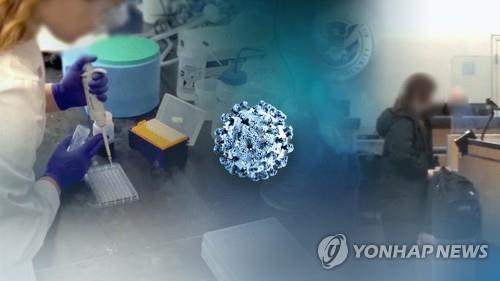 (LEAD) S. Korea reports 15 more cases of novel coronavirus, total at 46
