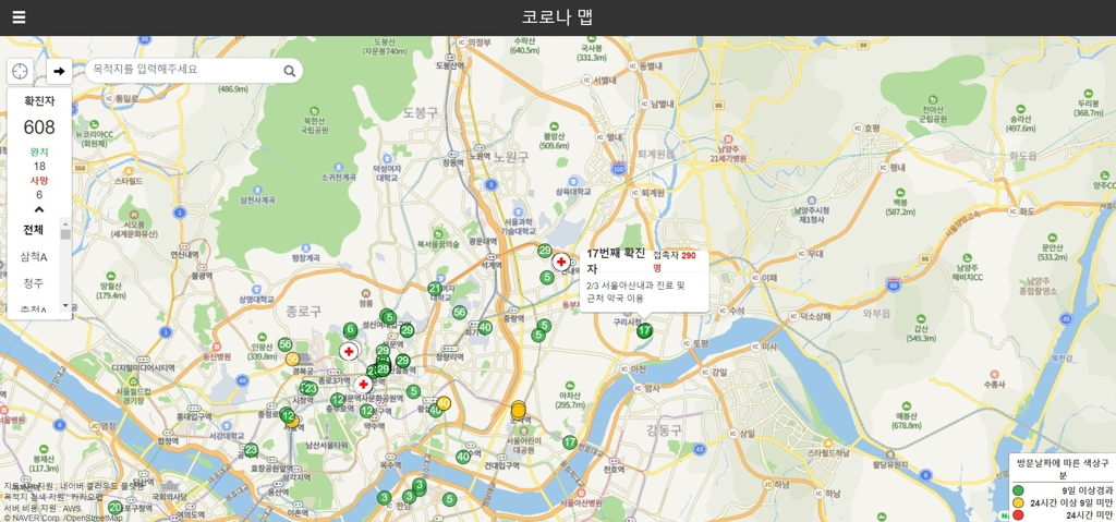 A screenshot of Corona Map taken on Feb. 24, 2020 (PHOTO NOT FOR SALE) (Yonhap)