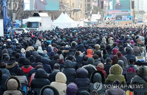 This file photo shows an anti-government rally hosted by a conservative civic group at Gwanghwamun Square in central Seoul on Feb. 23, 2020. (Yonhap)