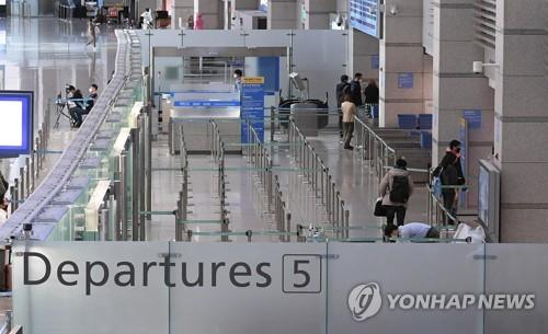 (LEAD) 131 countries, territories restricting entry from virus-hit S. Korea