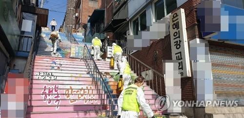 Seongnam city officials disinfect the neighborhood of River of Grace Community Church, where 40 members have tested positive for the coronavirus, on March 15, 2020, in this photo provided by Seongnam City Hall. (PHOTO NOT FOR SALE) (Yonhap)
