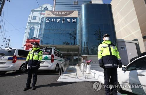 Police officers guard a nursing hospital that has reported more than 70 cases of the novel coronavirus in the southeastern city of Daegu on March 18, 2020. (Yonhap)