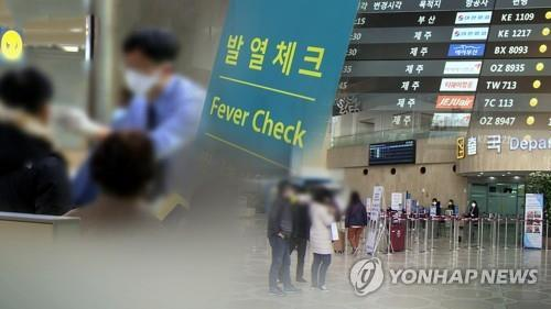 (2nd LD) New infections again slide, but Seoul still on alert over clusters, imported cases