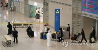 (2nd LD) S. Korea reports 86 new virus cases, total tops 10,000