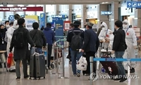 (3rd LD) S. Korea's virus infections top 10,000 as cluster, imported cases rise