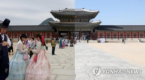Images of Gyeongbok Palace in central Seoul, taken April 2018 (L) and April 5, 2020 (R), respectively, show far fewer tourists this year. (Yonhap)