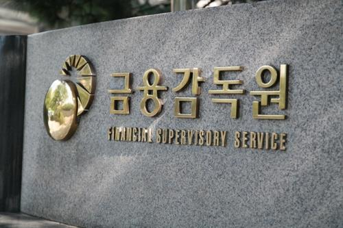 Korean insurers' overseas branches see net profit triple in 2019