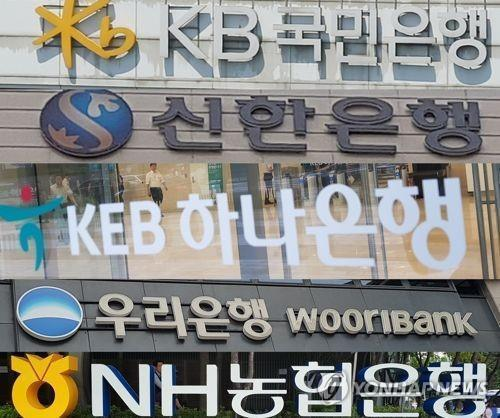 Banks' Q1 net profit dips 18 pct on loan-loss provisions