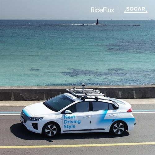 This file photo provided by SoCar shows a self-driving car being operated on Jeju Island. (PHOTO NOT FOR SALE) (Yonhap)