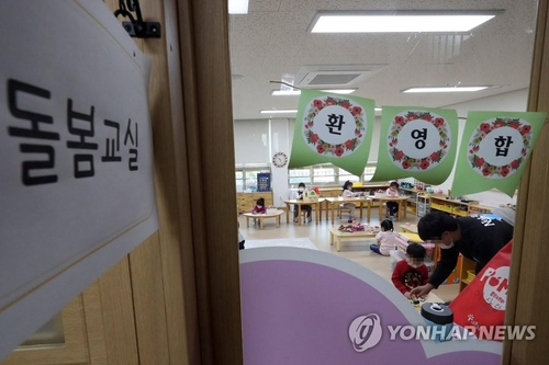 1 kindergarten student tests positive for virus ahead of expanded school reopening