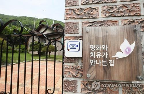 The front door of a shelter for comfort women victims in Anseong, south of Seoul, which is run by the Korean Council for Justice and Remembrance for the Issues of Military Sexual Slavery by Japan, is closed on May 17, 2020. (Yonhap)